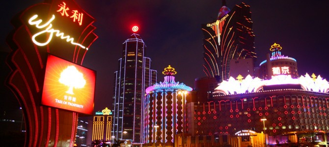 A World of difference. The difference is Macau